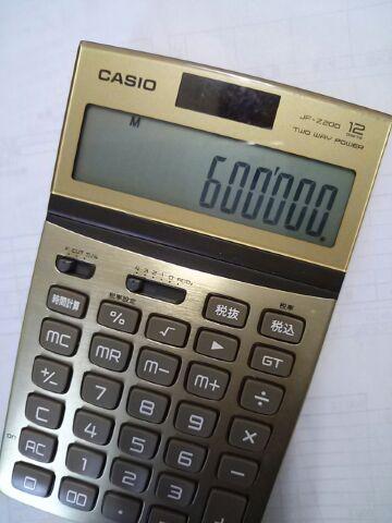 1473577766460