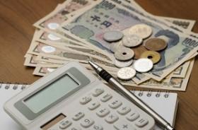 節税対策_税理士