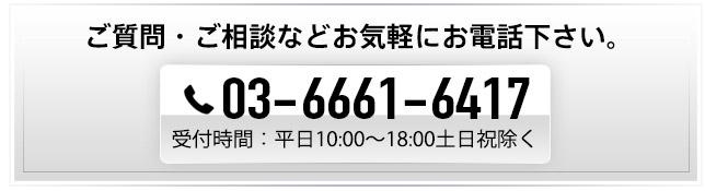 会計事務所_日本橋_連絡先